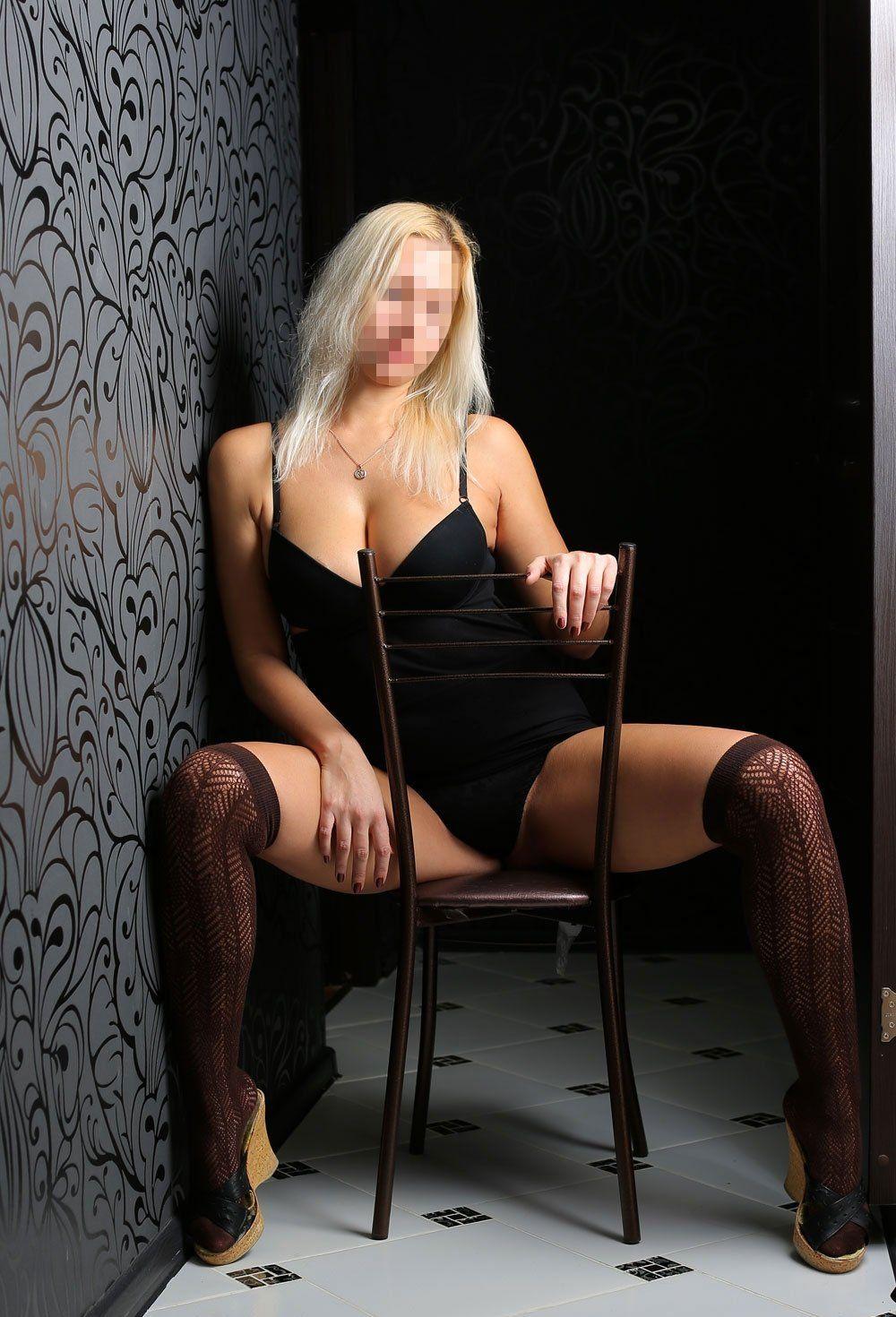 Я проститутка из города михайлов
